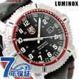 ルミノックス モダン マリナー 腕時計 ブラック×レッド レザーベルト LUMINOX 6265【あす楽対応】
