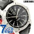 ルミノックス モダン マリナー オートマチック デイデイト 腕時計 ブラック レザーベルト LUMINOX 6501