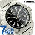 ルミノックス モダン マリナー オートマチック デイデイト 腕時計 ブラック LUMINOX 6502