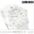 ルミノックス LUMINOX ネイビー シールズ スノーパトロール 7057 ホワイトアウト 腕時計 ラバーベルト WHITE OUT 7057.WO【あす楽対応】