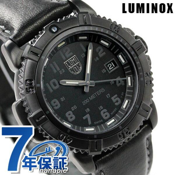ルミノックス 腕時計 ネイビー シールズ カラーマークシリーズ デイト レディース ブラックアウト LUMINOX 7251.bo【対応】 [新品][7年保証][送料無料]