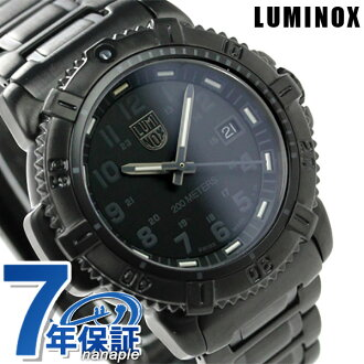 Lumi Knox watch navy Shields color mark series day-trading Dis blackout LUMINOX 7252.bo