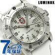 ルミノックス スチール カラーマーク 腕時計 ホワイトシェル×ホワイトレザー LUMINOX 7257【あす楽対応】