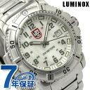 ルミノックススチールカラーマーク腕時計ホワイトシェルLUMINOX7258【あす楽対応】
