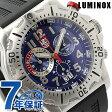 ルミノックス ダイブ 腕時計 クロノグラフ ブルー×ブラック ラバーベルト LUMINOX 8153.RP