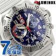 ルミノックス ダイブ 腕時計 クロノグラフ ブルー LUMINOX 8154.RP