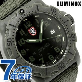 Luminox field sport watch-out green nylon belt LUMINOX 8817.GO