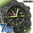 ルミノックス 腕時計 フィールド スポーツ リーコン ポイントマン マイル ブラック×グリーン ナイロンベルト LUMINOX 8826.MI