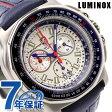 ルミノックス ロッキードマーティンコレクション ラプター クロノグラフ 腕時計 メンズ シルバー×ブルー レザーベルト LUMINOX 9273【あす楽対応】