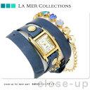 ラメール コレクション レザー レディース 腕時計 LMSCW1503 LA MER サンセット スワロフスキー ブレスレット