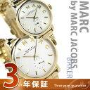 マーク バイ マーク ジェイコブス ベイカー スモールセコンド 腕時計 選べるモデル