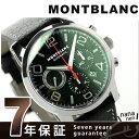 Mb107572-a