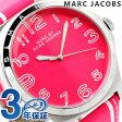 マーク バイ マーク ジェイコブス ヘンリー トロンプ 時計 ピンク×ホワイト レザーベルト MARC by MARC JACOBS MBM1231