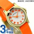 マーク バイ マーク ジェイコブス ヘンリー ディンキー 時計 レディース ホワイト×オレンジ レザーベルト MARC by MARC JACOBS MBM1236
