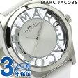 マーク バイ マーク ジェイコブス ヘンリー スケルトン 時計 ブラウン レザーベルト MARC by MARC JACOBS MBM1245