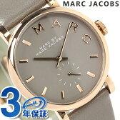 マーク バイ マーク ジェイコブス ベイカー 時計 スモールセコンド レディース グレー レザーベルト MARC by MARC JACOBS MBM1266