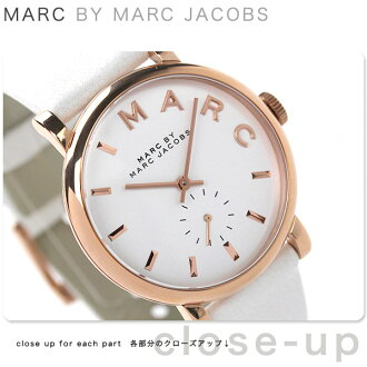 Mark by Mark Jacobs Baker watches small seconds ladies White leather belt MARC by MARC JACOBS MBM1283