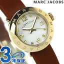マーク バイ マーク ジェイコブス エイミー ディンキー 時計 レディース ホワイト×ブラウン レザーベルト MARC by MARC JACOBS MBM12...