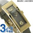 マーク バイ マーク ジェイコブス ロゴ プラーク レディース MBM1294 腕時計 MARC by MARC JACOBS グレー