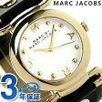 マーク バイ マーク ジェイコブス モリー レディース MBM1304 MARC by MARC JACOBS 腕時計 クオーツ ホワイト×ブラック レザーベルト