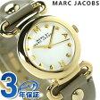 マーク バイ マーク ジェイコブス スモール モリ— MBM1308 MARC BY MARC JACOBS 腕時計 ホワイト×チャコールグレー【あす楽対応】