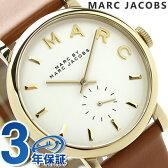 マーク バイ マーク ジェイコブス ベイカー レディース MBM1316 MARC by MARC JACOBS クオーツ 腕時計 スモールセコンド ホワイト×ブラウン レザーベルト【あす楽対応】