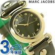 マーク バイ マーク ジェイコブス スモール モリー レディース MBM1333 腕時計 MARC by MARC JACOBS オリーブ
