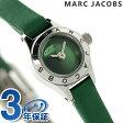 マーク バイ マーク ジェイコブス ディンキー ブレード MBM1341 MARC by MARC JACOBS レディース 腕時計 クオーツ グリーン
