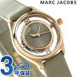 マーク バイ マーク ジェイコブス ティザー 25 レディース MBM1380 MARC by MARC JACOBS 腕時計 グレージュ