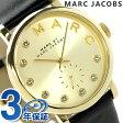 マーク バイ マーク ジェイコブス ベイカー 36 レディース MBM1399 腕時計 ゴールド×ブラック【あす楽対応】