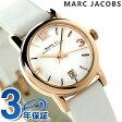マーク バイ マーク ジェイコブス ファロー レディース MBM1401 MARC by MARC JACOBS 腕時計 ホワイト【あす楽対応】