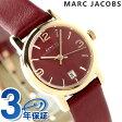マーク バイ マーク ジェイコブス ファロー MBM1403 MARC by MARC JACOBS 腕時計 ワインレッド【あす楽対応】
