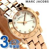マーク バイ マーク ジェイコブス MARC by MARC JACOBS レディース 時計 Small Amy ホワイト×ピンクゴールド MBM3078【あす楽対応】