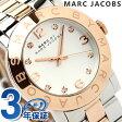 マーク バイ マーク ジェイコブス エイミー クリスタル 時計 シルバー×ピンクゴールド MARC by MARC JACOBS MBM3194