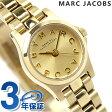 マーク バイ マーク ジェイコブス ヘンリー ディンキー 時計 レディース ゴールド MARC by MARC JACOBS MBM3199