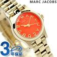マーク バイ マーク ジェイコブス ヘンリー ディンキー 時計 オレンジ×ゴールド MARC by MARC JACOBS MBM3202