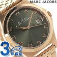 マーク バイ マーク ジェイコブス ザ スリム 37mm レディース MBM3350 MARC by MARC JACOBS 腕時計 クオーツ ブラウン×ピンクゴールド【あす楽対応】