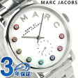マーク バイ マーク ジェイコブス ベイカー 36 MBM3420 MARC by MARC JACOBS 腕時計 ホワイト【あす楽対応】