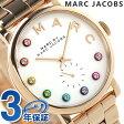 マーク バイ マーク ジェイコブス ベイカー 36 MBM3441 MARC by MARC JACOBS 腕時計 ホワイト×ピンクゴールド【あす楽対応】