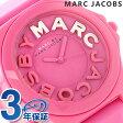 マーク バイ マーク ジェイコブス スローン レディース MBM4023 MARC by MARC JACOBS 腕時計 ピンク