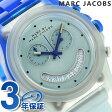 マーク バイ マーク ジェイコブス レイバー クロノグラフ MBM4577 MARC by MARC JACOBS レディース 腕時計 クオーツ フェードブルー×ディープブルー