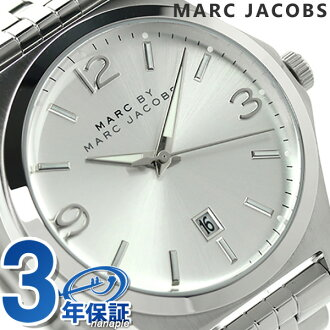 Mark by Mark Jacobs Danny quartz mens MBM5035 MARC by MARC JACOBS Watch Silver