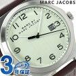 マーク バイ マーク ジェイコブス ジミー クオーツ メンズ MBM5045 MARC by MARC JACOBS 腕時計 ホワイト×ブラウン レザーベルト【あす楽対応】