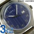 マーク バイ マーク ジェイコブス ジミー メンズ 腕時計 MBM5046 MARC by MARC JACOBS ブルー×カーキ【あす楽対応】