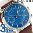 マーク バイ マーク ジェイコブス ファーガス クロノグラフ MBM5066 MARC by MARC JACOBS メンズ 腕時計 クオーツ ブルー×ブラウン レザーベルト