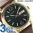 マーク バイ マーク ジェイコブス ファーガス MBM5077 MARC by MARC JACOBS メンズ 腕時計 クオーツ グリーン×ブラウン レザーベルト