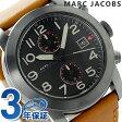 マーク バイ マーク ジェイコブス ラリー クロノグラフ MBM5082 MARC by MARC JACOBS メンズ 腕時計 クオーツ ブラック×ブラウン