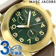 マーク バイ マーク ジェイコブス ラリー クロノグラフ MBM5083 MARC by MARC JACOBS メンズ 腕時計 グリーン×ブラウン