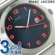 マーク バイ マーク ジェイコブス ジミー メンズ 腕時計 MBM5085 MARC by MARC JACOBS クオーツ ブルー【あす楽対応】