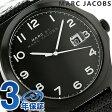 マーク バイ マーク ジェイコブス ジミー メンズ 腕時計 MBM5088 MARC by MARC JACOBS ブラック×ホワイト【あす楽対応】